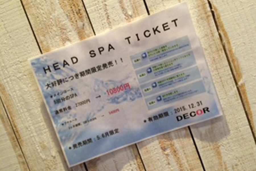 HEAD SPA TICKET