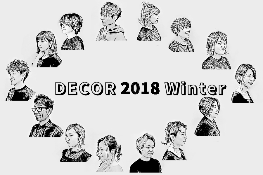 DECOR 2018 Winter